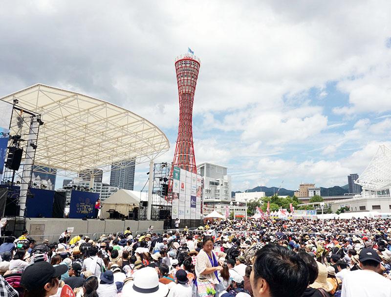 Kobe Love Port