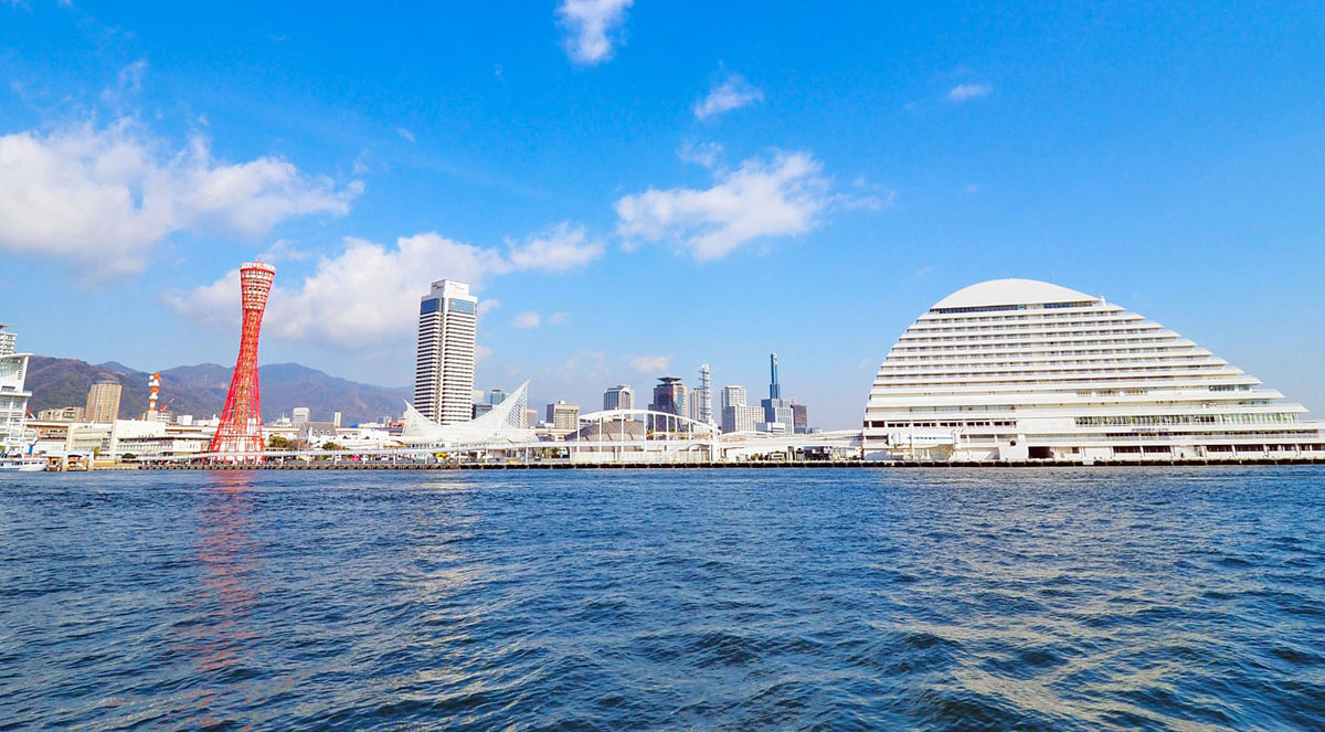神戸の魅力
