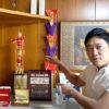 【2020年度】専務理事 増田 憲太郎