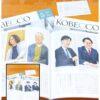 神戸っ子(KOBECCO)5月号に掲載されました。